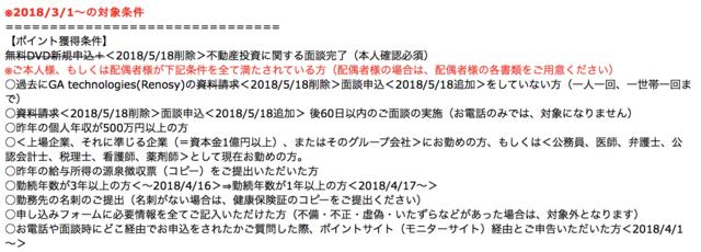 スクリーンショット 2018-06-06 16.31.46.png